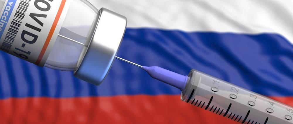 vaccino sputnik russia badante green pass Lecco